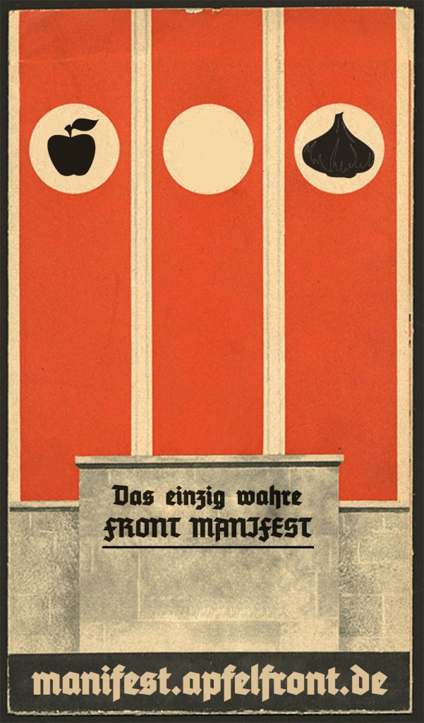 manifest2